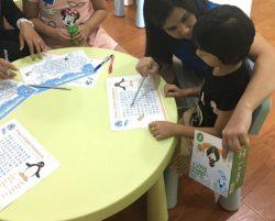 how to teach english kids